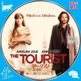 ツーリスト_02a 【原題】THE TOURIST