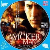 ウィッカーマン_01a 【原題】THE WICKER MAN