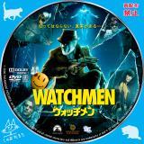 ウォッチメン_02a 【原題】WATCHMEN
