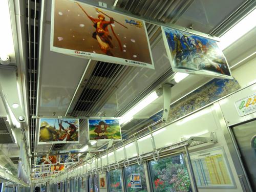 1021-trainbasara3.jpg