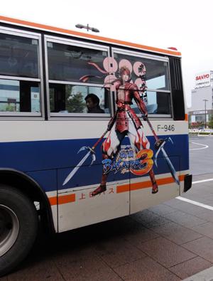 1022-bus.jpg