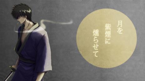 kuyuru-toshi-haco.jpg