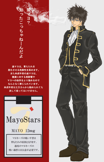 mayo-star-350.jpg