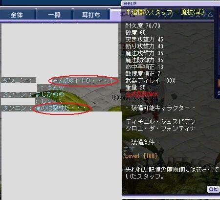 gyakudayo02.jpg