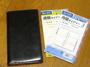 DSC05223_convert_20131201213130.jpg