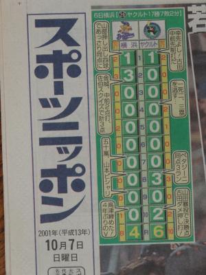 DSC05302_convert_20131230230423.jpg