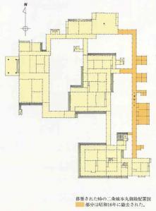 現在の二条城本丸御殿指図