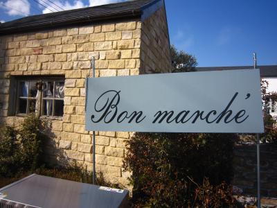 2/18 『Bon Marche』