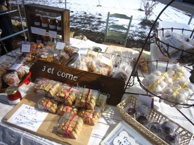 3etcorne bakeshop booth