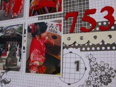 753 celebration-1