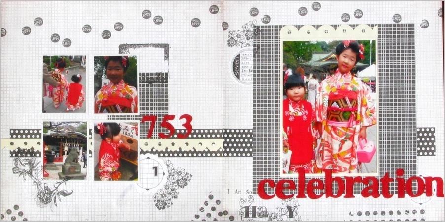 753 celebration)