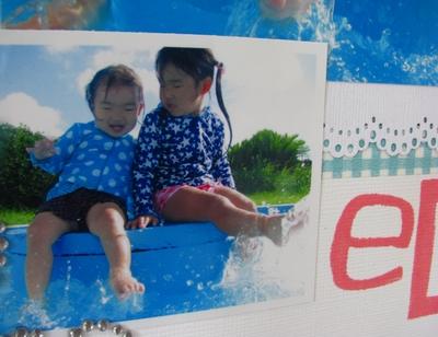 enjoy-6.jpg