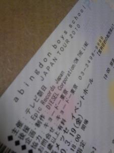 20100319175202