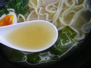 11013012一家・鶏スープ 全部乗せ(塩) スープアップ
