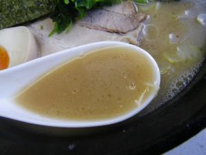 11013012一家・ラーメン大 スープアップ