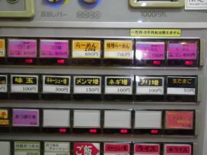 11021214○汁屋・食券機