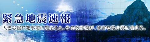 1_20100929192451.jpg