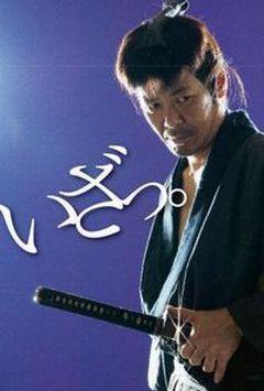 samurai-04 - コピー