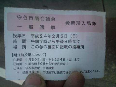 sennkyo01.jpg