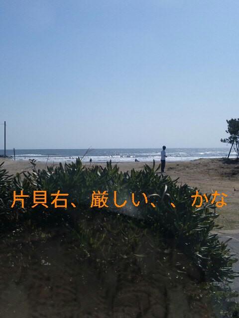 20100314112451