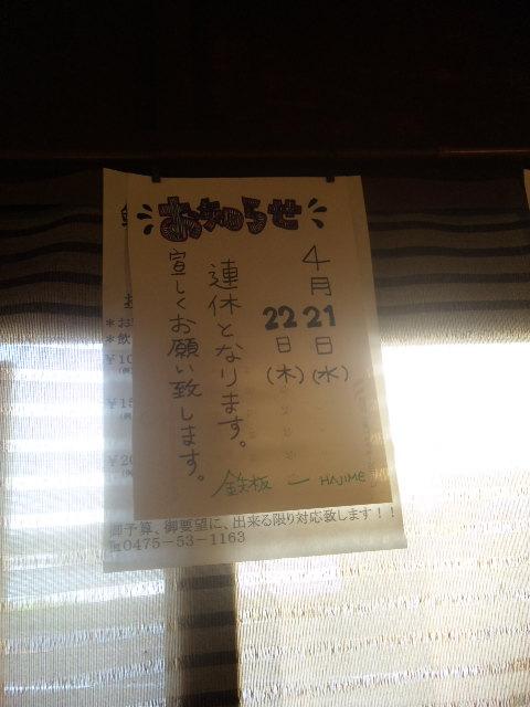 20100417170243