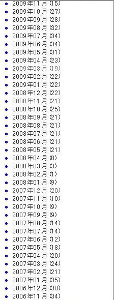 2006-2009.jpg
