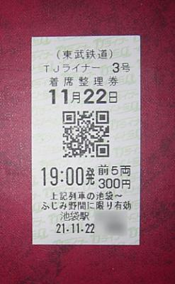 6148.jpg