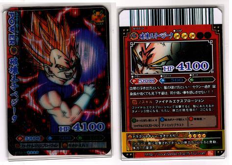 カード32