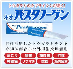 banner01_f2.jpg