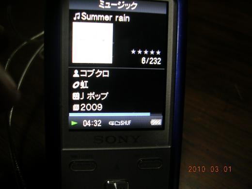 2010_0301_182112-DSCN7404.jpg