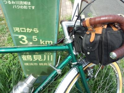 3.5km