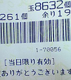 0912ノリ慶次