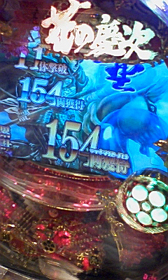 091111I氏