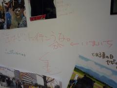 くまモン写真展in桜町 ダイジェストその1。