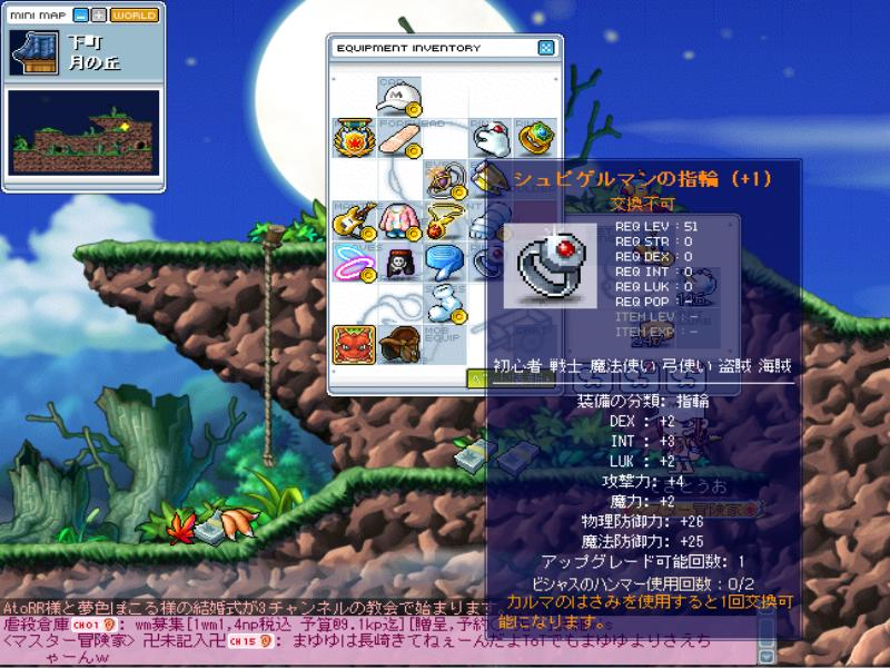 Maple100827_231659.jpg