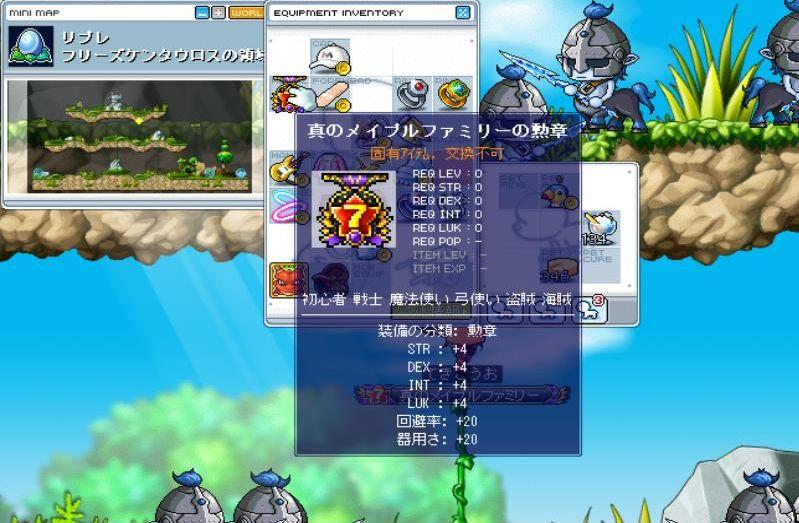 Maple100907_004834.jpg
