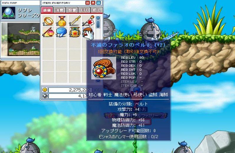 Maple100907_004904.jpg