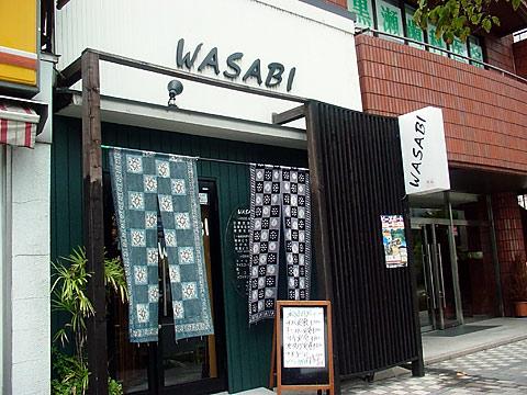 WASABI_01.jpg