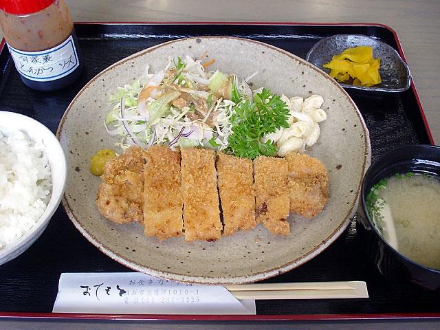 katsuyoshi002.jpg