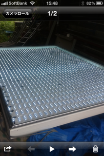 LED内照明