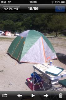 普通のテント