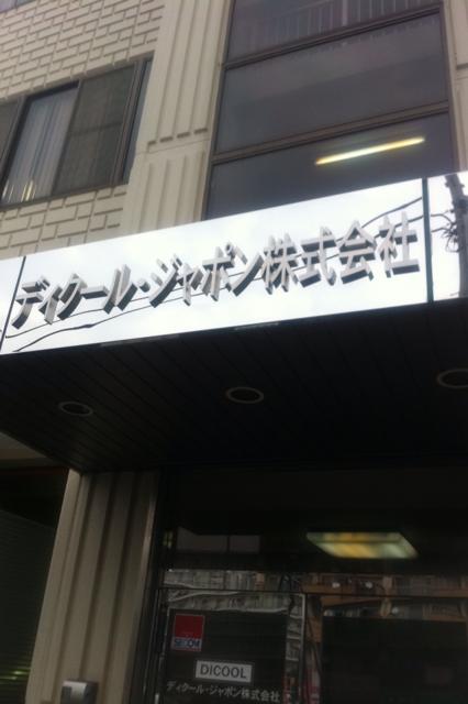ステンチャンネル文字2