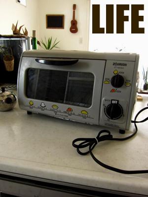 廃材を使って トースター編