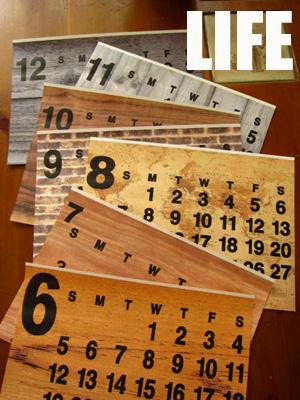 カレンダーをやっつける
