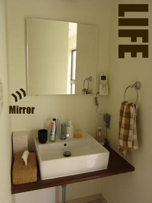 2F洗面所の鏡
