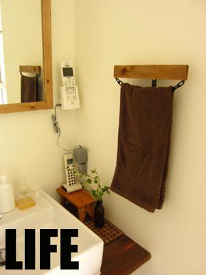 リベンジ★2F洗面所のタオル掛け