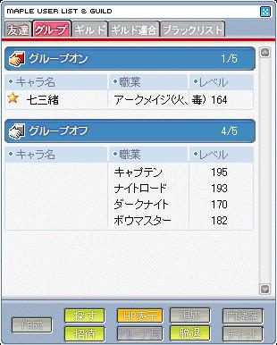 resize0081.jpg