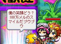 resize0090.jpg