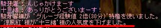resize0191_20100127120248.jpg
