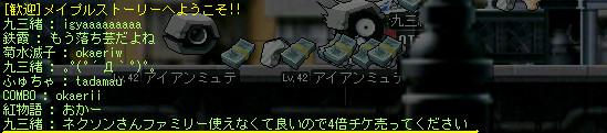 resize0197.jpg